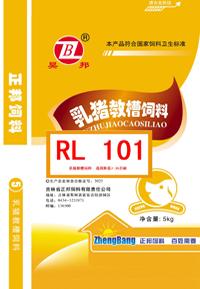 教槽料RL101